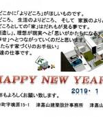 MX-2517FN_20190104_145020_01